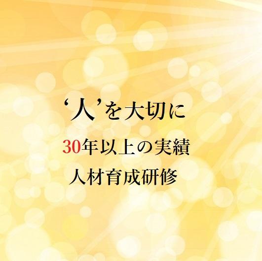 (文字入り)prblock_kenshu5300×530